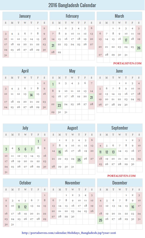 Calendar Bangladesh : Bangladesh holidays calendar